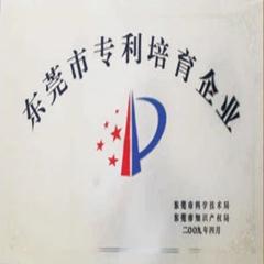 关于东莞市千岛金属锡品有限公司专利培育