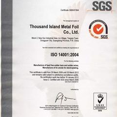 关于东莞市千岛金属锡品有限公司ISO认证